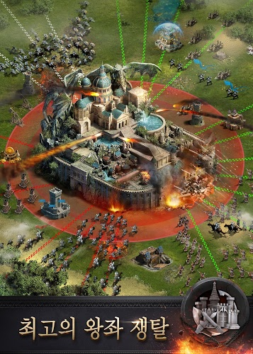 즐겨보세요 Clash of Kings on PC 16
