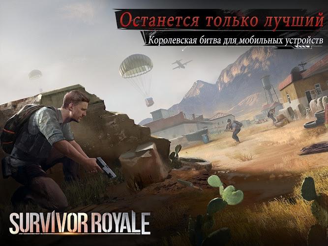 Играй Survival Royale На ПК 13