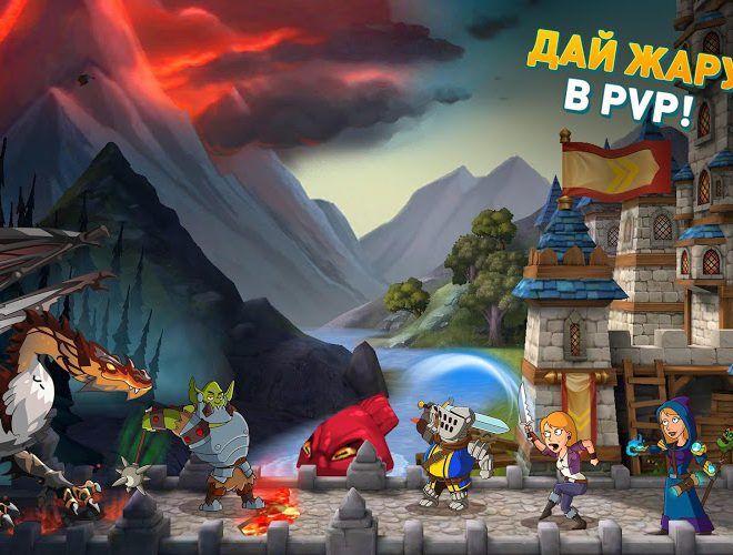 Играй Hustle Castle- Fantasy Kingdom На ПК 3