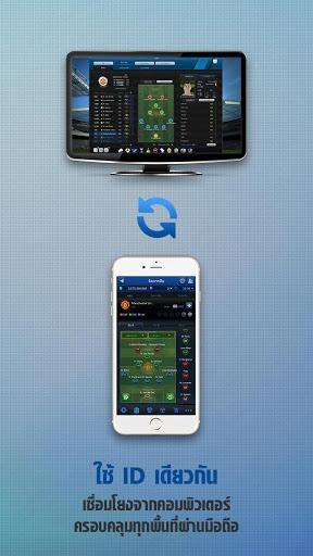เล่น FIFA Online 3 M by EA SPORTS™ on PC 3