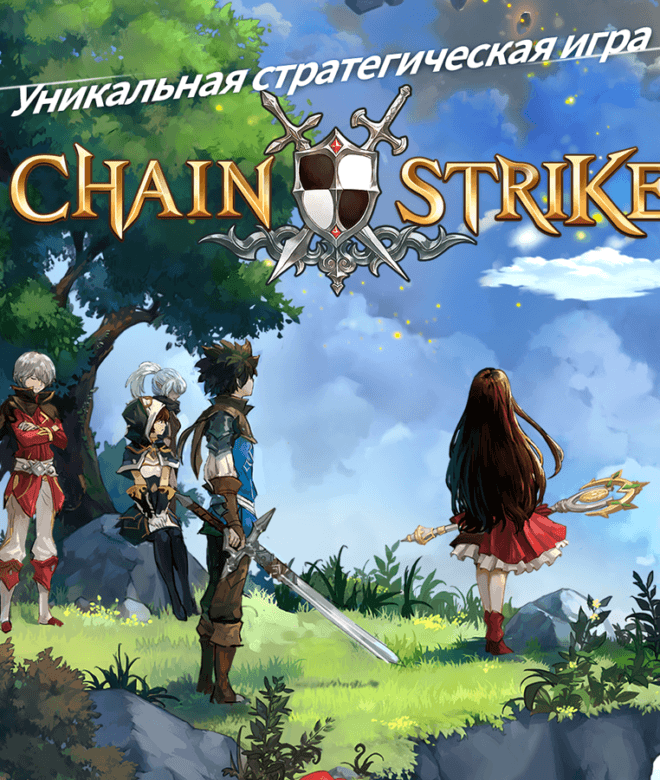 Играй Chain Strike На ПК 3