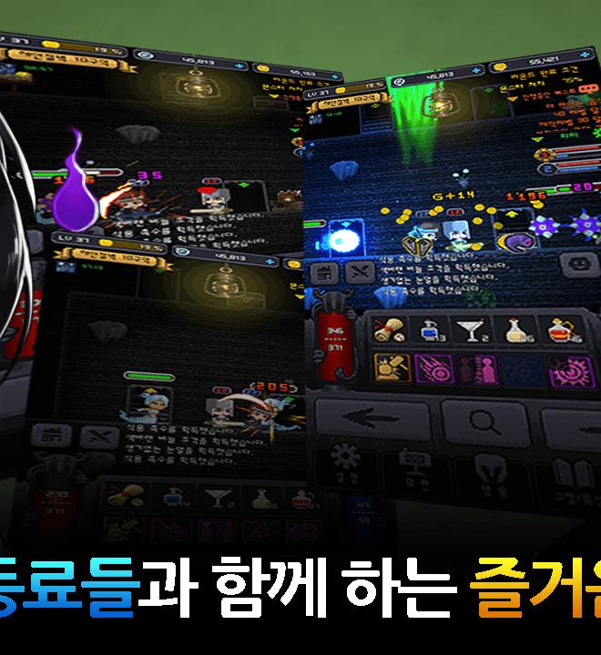 Play Dark Town on PC 7