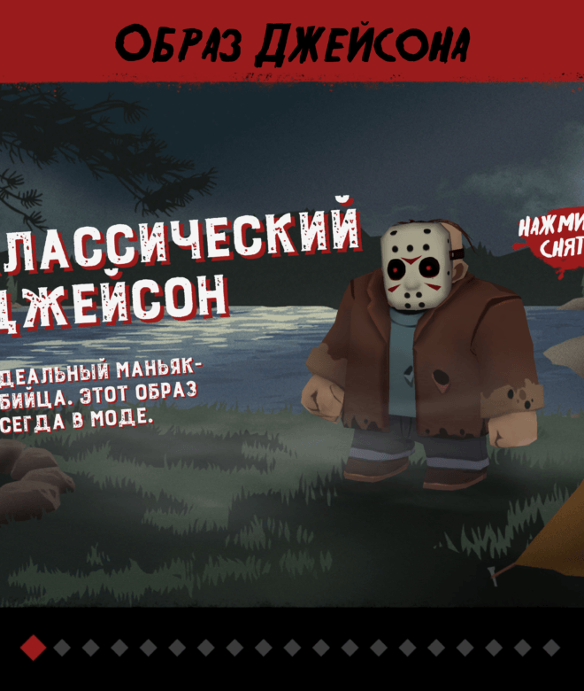 Играй Friday the 13th: Killer Puzzle На ПК 21