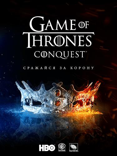Играй Game of Thrones: Conquest На ПК 10