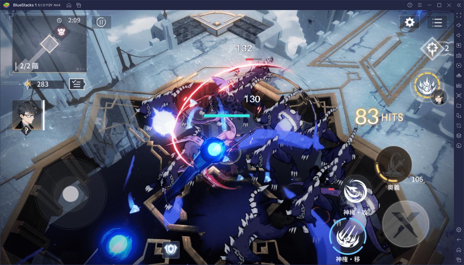 BlueStacksを使ってPCで『エクリプスサーガ』を遊ぼう