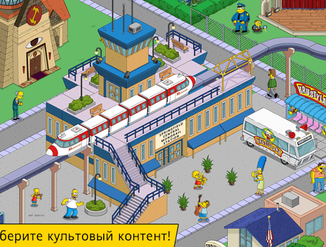 Играй Simpsons Tapped Out on pc 4