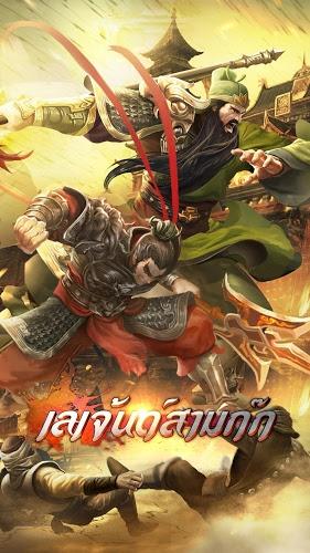 เล่น Dynasty Heroes เลเจ้นด์สามก๊ก on PC 17