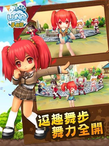 暢玩 Luna online 手遊版 PC版 10