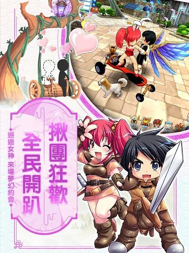暢玩 Luna M(首部曲): 與啾咪少女一起戀愛派對 PC版 21