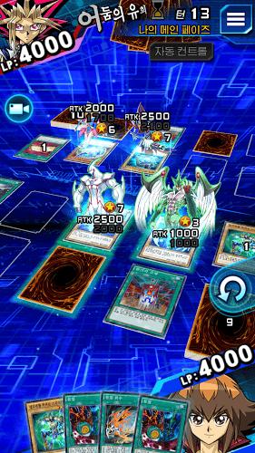 즐겨보세요 Yu-Gi-Oh! Duel Links on PC 7