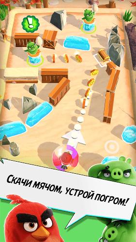 Играй Angry Birds Action На ПК 3