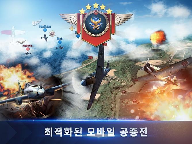 즐겨보세요 워 윙즈(War Wings) on PC 12
