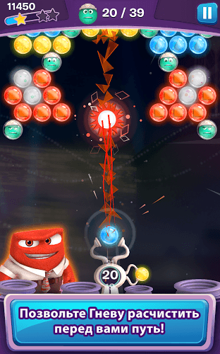 Играй Inside Out Tought Bubble На ПК 13