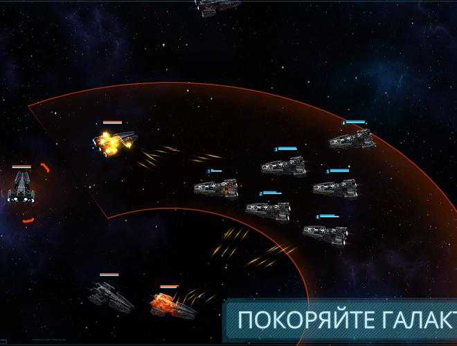 Играй VEGA Conflict На ПК 16