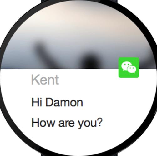 เล่น WeChat on PC 15