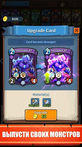 Играй Card Monsters На ПК 6