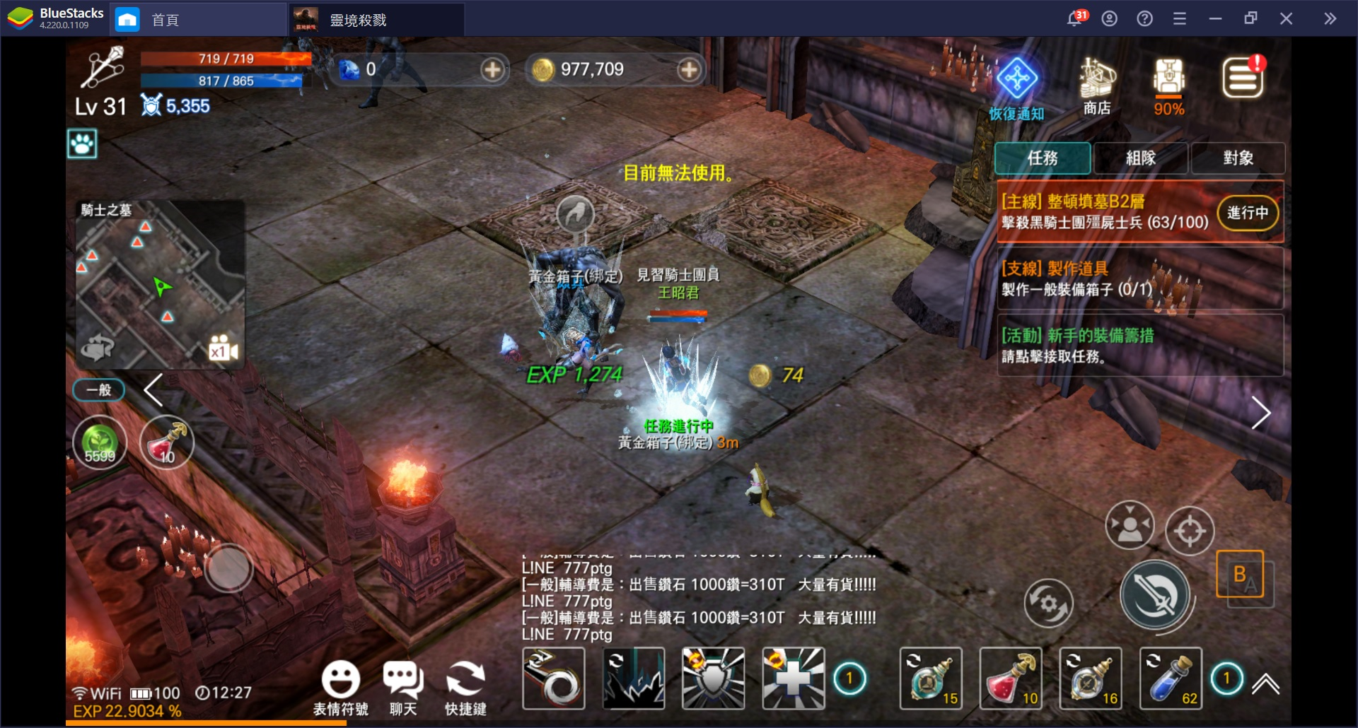 《EOS靈境殺戮》:新手必知的遊戲常識