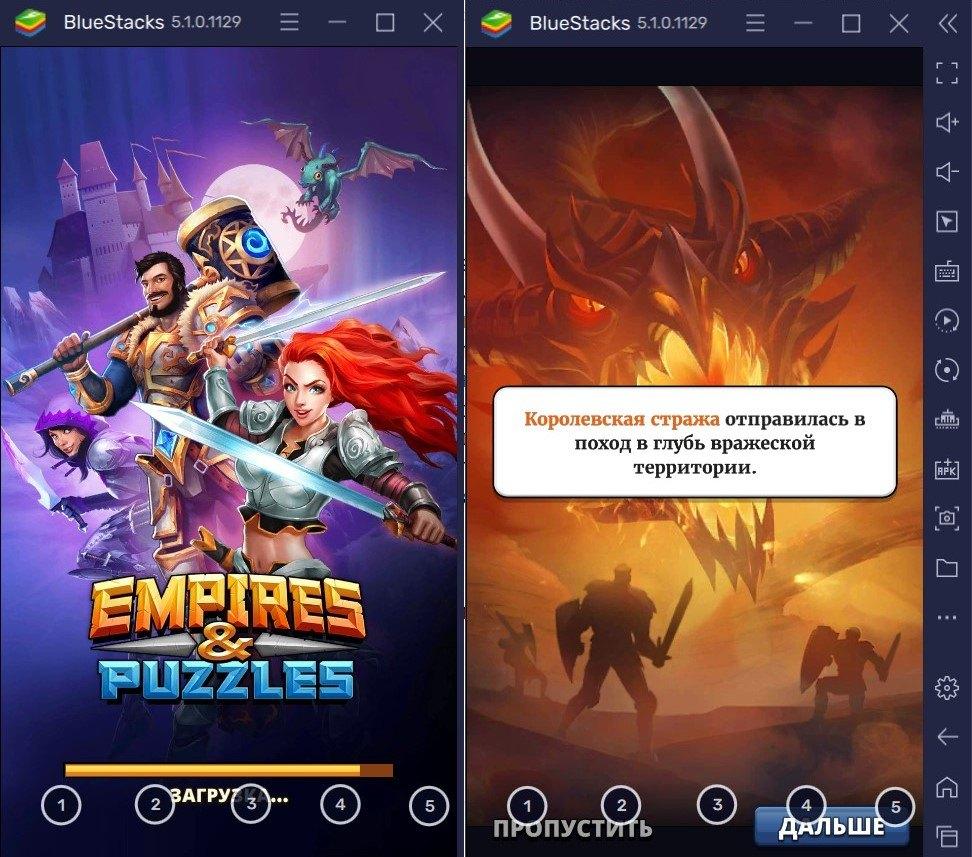 Используем BlueStacks, чтобы скачать Empires & Puzzles на ПК!