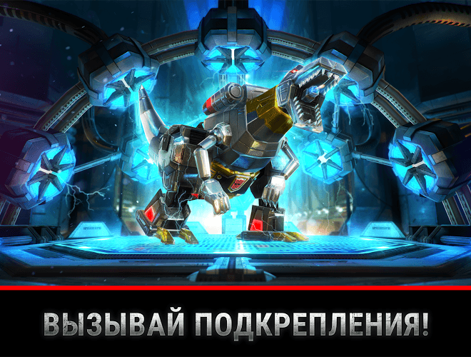 Играй Transformers: Earth Wars На ПК 8