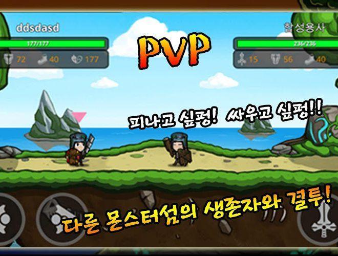 즐겨보세요 무인도 생존 (방치 액션 RPG) on PC 16
