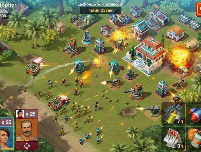 Играй Narcos: Cartel Wars На ПК 6