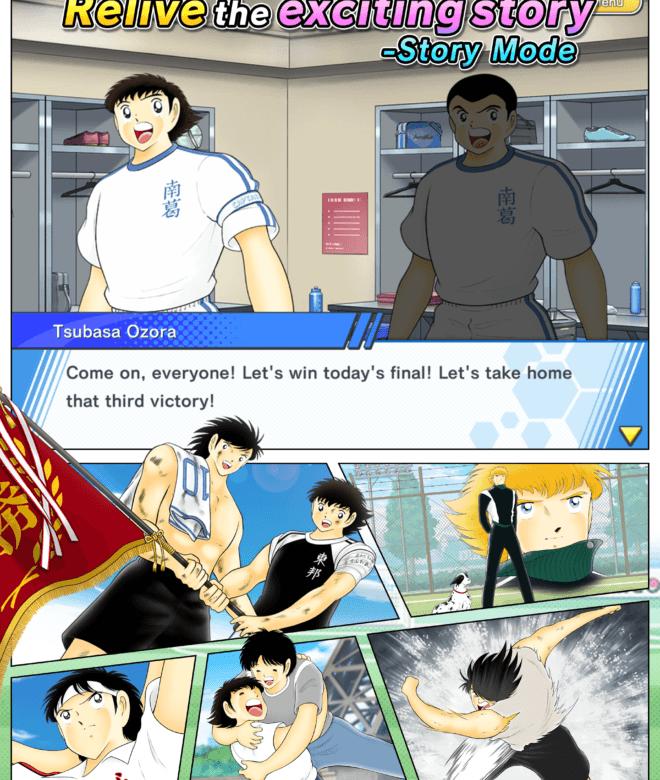 Chơi Captain Tsubasa: Dream Team on PC 13