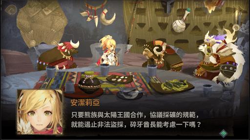 暢玩 Sdorica 万象物语 PC版 4