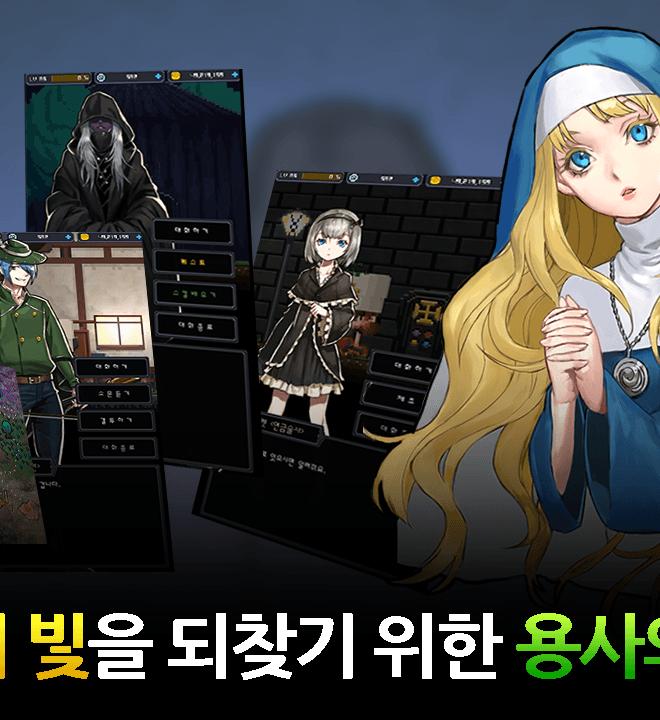 Play Dark Town on PC 3