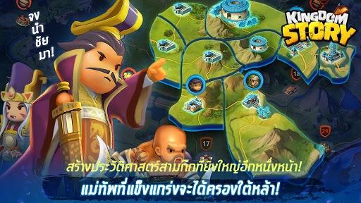 เล่น Kingdom Story: RPG on PC 11