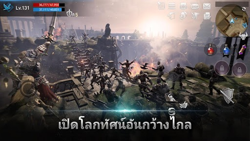 เล่น Lineage 2 Revolution on PC 6