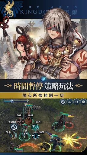 暢玩 王國5:繼承者 PC版 6
