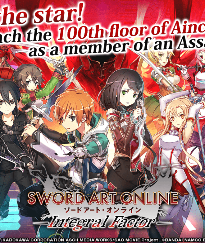 Play Sword Art Online Integral Factor on PC 2