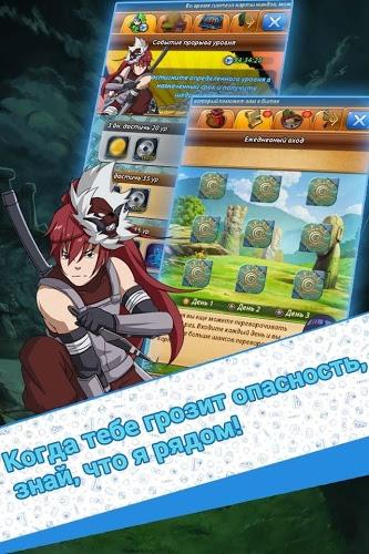 Играй Ниндзя: Легендарные Воины На ПК 4