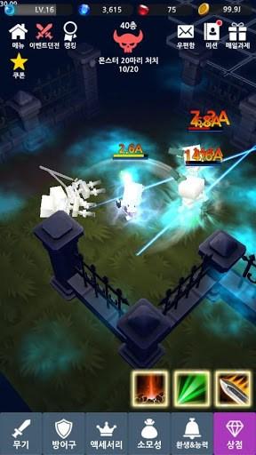 즐겨보세요 무한용사 : 방치형 RPG on PC 4