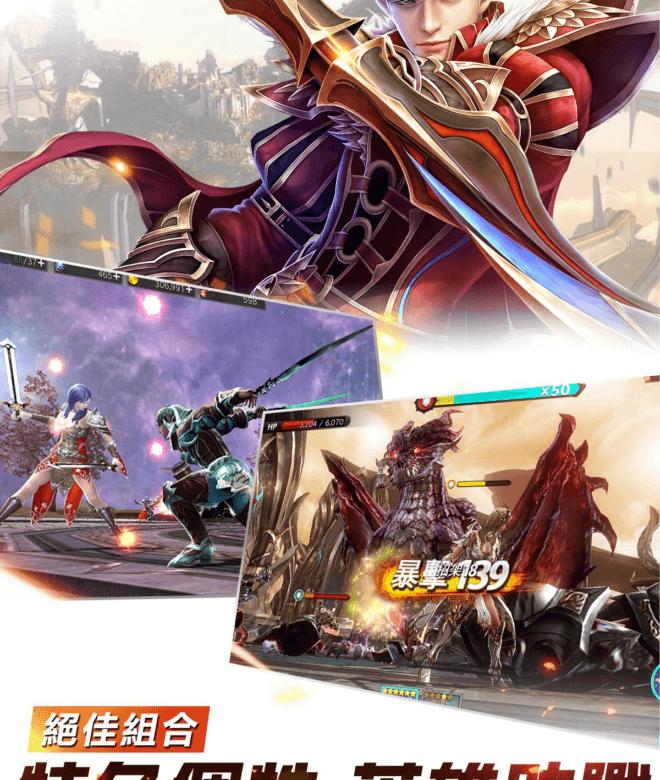 Play ALAZ天翼之戰 on PC 16