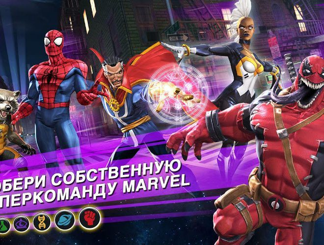 Играй Marvel Contest of Champions На ПК 18