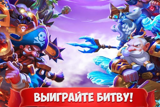 Играй Epic Summoners: Battle Hero Warriors — Action RPG На ПК 2