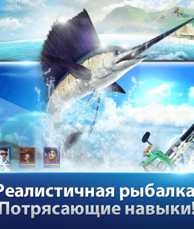 Играй Fishing Strike На ПК 13