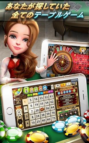 Full House Casino をPCでプレイ!12