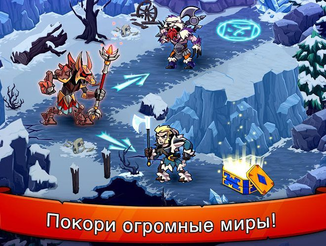 Играй HonorBound На ПК 7