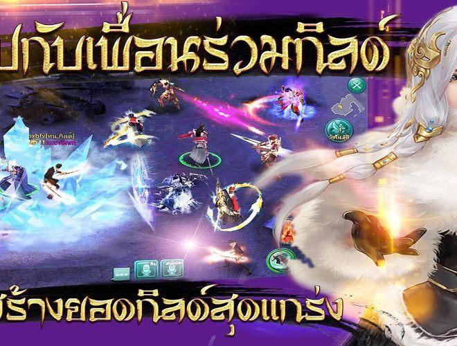 เล่น 3 Swordmen ตำนานเทพกระบี่ on PC 10