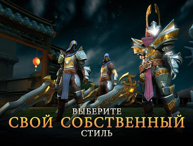 Играй Dungeon Hunter 5 На ПК 5