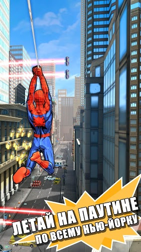Играй Spider-Man Unlimited На ПК 9