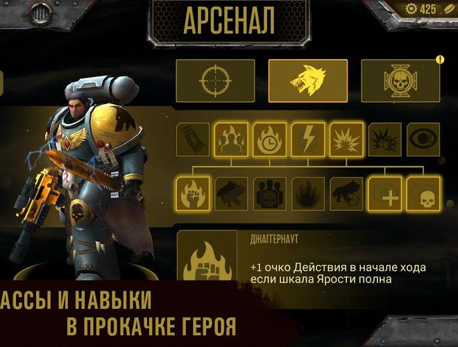 Играй Warhammer 40,000: Space Wolf on pc 11