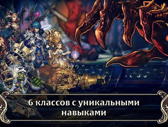 Играй Dragon Blaze На ПК 13