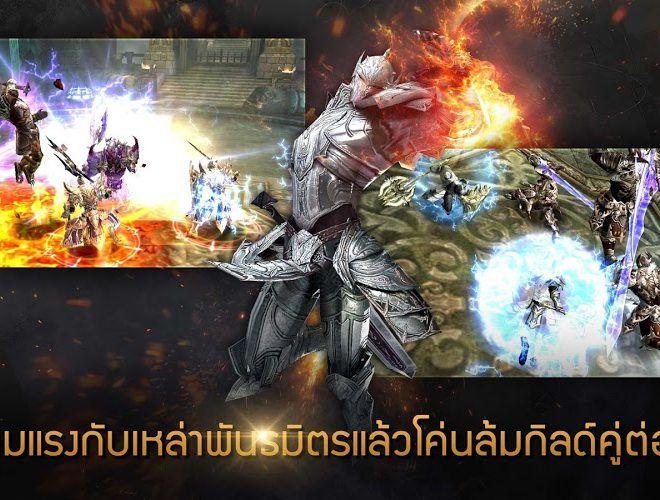 เล่น EvilBane : จักรพรรดิเหล็กกล้า on pc 12