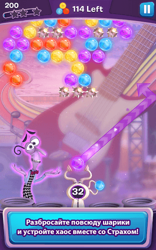 Играй Inside Out Tought Bubble На ПК 7