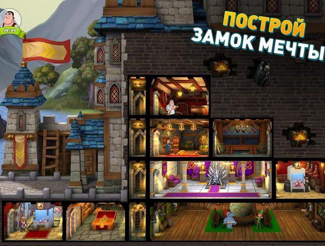 Играй Hustle Castle- Fantasy Kingdom На ПК 7
