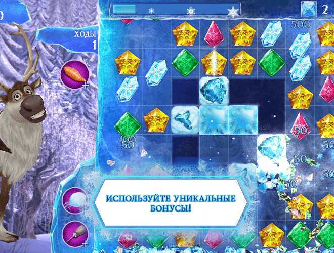 Играй Frozen Free Fall На ПК 5