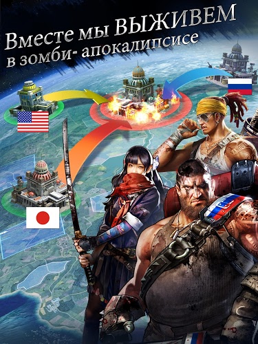 Играй Last Empire — War Z: Стратегия На ПК 13